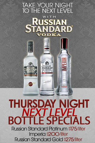 Weekly - Thursdays - Russian Standard